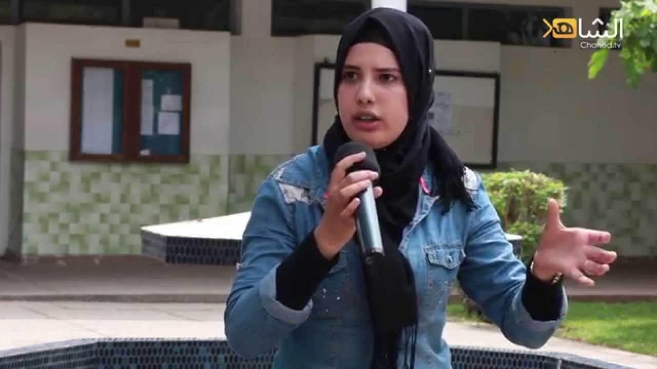 عشرينيات | طلبة الجامعة والمطالبة بالحقوق