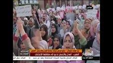 الدكتور عبد الواحد متوكل على قناة المغاربية: كل الصلاحيات في يد الملك وللحكومة الهامش